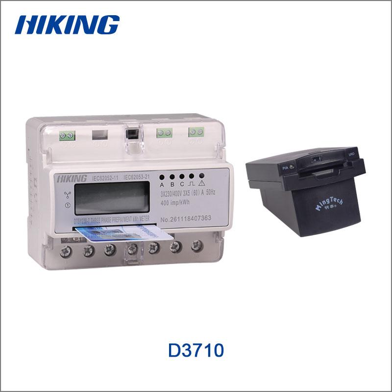 DTSY238-7(D3710)