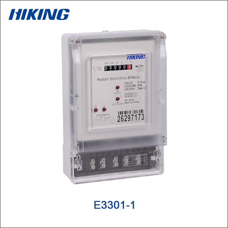 DSS238(E3301)